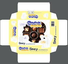 Chocolate Packaging Design Template Srmuniv Co