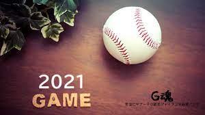 プロ 野球 開幕 戦 2021