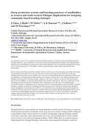 organisational management essay general