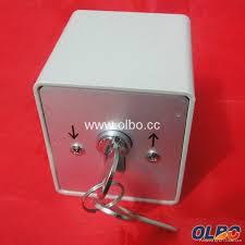 garage roller door key switch 1