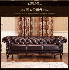 european style leather sofa cover