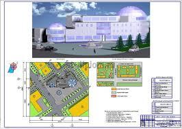 Дипломный проект по строительству на тему Торгово офисный центр  1 Перспектива генплан