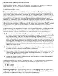 Harvard Graduate School Personal Statement Example