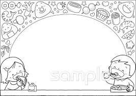 お弁当の日 枠イラストなら小学校幼稚園向け保育園向けのかわいい