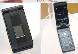 SAGEM myMobileTV mobile phone supports ...