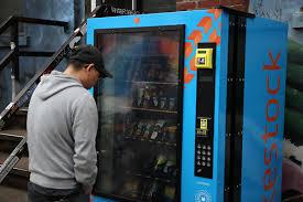 Bikestock Vending Machine Adorable Bikestock On Behance