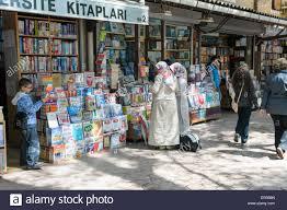 antique book market sahaflar carsısı beyazit square istanbul turkey