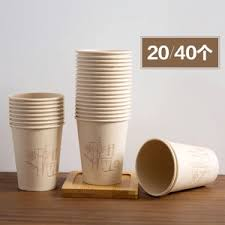 office cups. Environmental Protection Bamboo Fiber Color Paper Cup Office One-time Coffee Thickened Milk Tea Cups C
