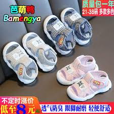 <b>2021 summer anti-kick</b> baby sandal 0-1-2 year old boys and girls ...