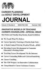 dr rich feller career planning and adult development summer 1999