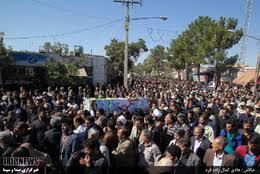 Image result for ستوان دوم شهید علی غلامی
