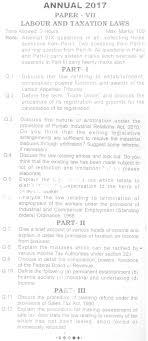 Download Paper Punjab University Past Papers 2018 2017 2016 Pu Past