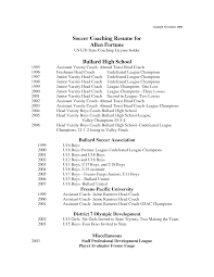 Soccer Coach Resume Objective Coaches Sales Lewesmr High School