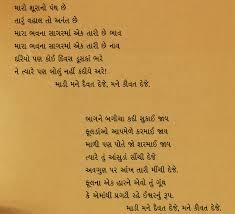 Celebrating Navratri - May Maa Jagadamba Give Shakti To All!