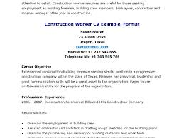 Bricklayer Job Description Resume Construction Job Resume Samples DiplomaticRegatta 17