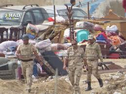 نتيجة بحث الصور عن مأساة أهالى سيناء