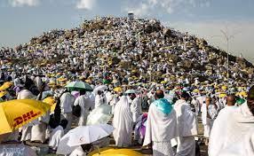 ادعية يوم عرفة لغير الحاج مكتوبة كاملة من السنة النبوية