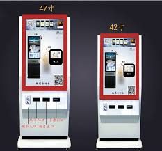 Wifi Vending Machine Price Simple Factory Price Android Network Wifi 48g 48 Inch48 Inch LCD Wechat