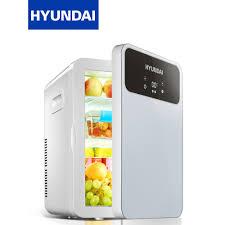 Tủ lạnh mini HUYNDAI 20l thế hệ mới CAO CẤP