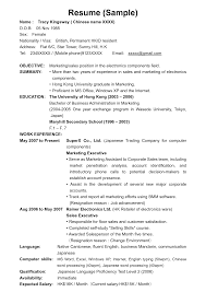 Resume Format With Salary Expectation Cover Letter Requirements