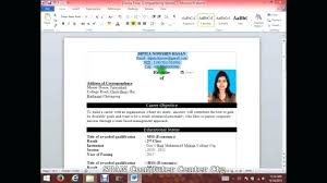 Creating A Resume In Word How To Create Resume Template In Word 2007