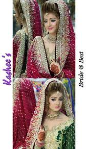 kashee s makeup hairstyle ideas 2017 18 for brides