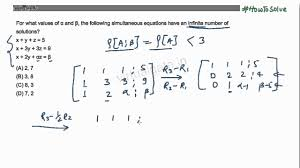 linear equation and rank of matrix ilration 1
