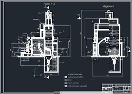 Теплотехнологическое оборудование промышленной котельной диплом  Теплотехнологическое оборудование промышленной котельной диплом
