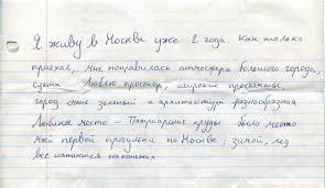 Высокий барьер русский язык как иностранный t p Студенты изучающие русский язык бывают разных типов Во первых это русские девушки которые приехали во Францию им нужно французское образование