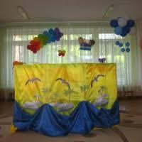 Развитие творческих способностей дошкольников средствами  Вечер досуга к Дню семьи кукольный театр Слон который мечтал летать и