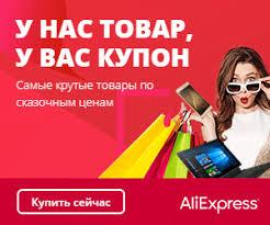 Купить <b>Колье Aqua</b> в интернет магазине   Цены и отзывы на ...