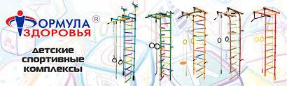 <b>Детский спортивный комплекс Карусель</b> Олимпиец-1: продажа ...