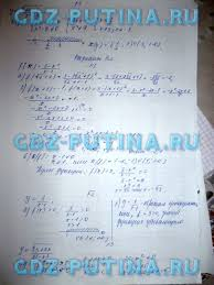 Ершова Голобородько класс самостоятельные и контрольные работы ГДЗ График квадратичной функции 1 2 3 4 5 6 7 8 9 С 4 Квадратичная функция задачи с параметрами домашняя самостоятельная работа
