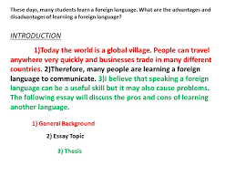 level advantages and disadvantages essays ppt  8 these