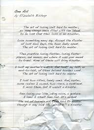 one art poem essay