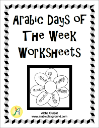 Arabic Days Of The Week Worksheets | Arabic Playground