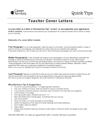 Music Teacher Resume Cover Letter Resume Without Application Therpgmovie 32