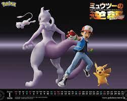 Download This Free Pokemon The Movie: Mewtwo Strikes Back Evolution  Wallpaper - NintendoSoup