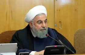 Image result for روحانی در هیات دولت
