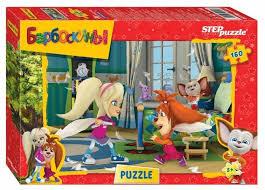 <b>Пазл Step puzzle</b> Мельница <b>Барбоскины</b> (94020), 160 дет ...