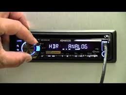 kdc hd548u w built in hd radio kdc hd548u w built in hd radio