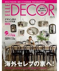 Elle Decor Customer Service Telephone Elle Decor Customer Service Telephone Elle Decor Magazine Phone 2