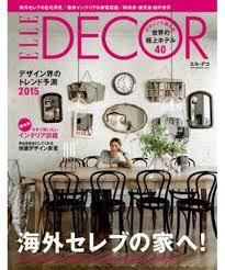 Elle Decor Customer Service Telephone Elle Decor Magazine Phone Number Home Decor 60 2