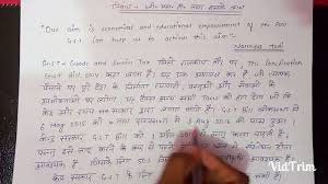 g s t bill पर निबंध essay on gst bill must watch till  g s t bill पर निबंध essay on gst bill must watch till the end ssc cgl tier 3 online classes