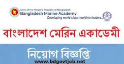Bangladesh Marine Academy Recruitment Circular 2021 এর ছবির ফলাফল