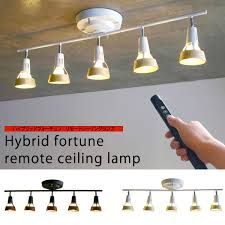 coolest remote control light fixture design for decorating home