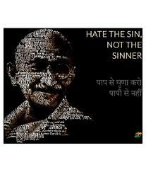 Tallenge Mahatma Gandhi Motivational Quotes In Hindi Hate The Sin Not The Sinner Framed Art Print
