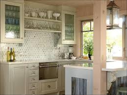 Kitchen Design: Impressive Kitchen Cabinet Doors Only Picture ...