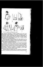Контрольно оценочные средства по ПМ по специальности  1 Женская блузка изготовлена из вискозной ткани с лавсаном