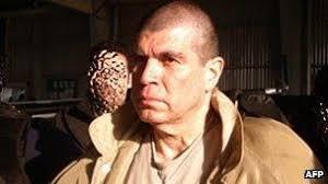 Mexico cartel boss Arellano Felix jailed for 25 years - BBC News